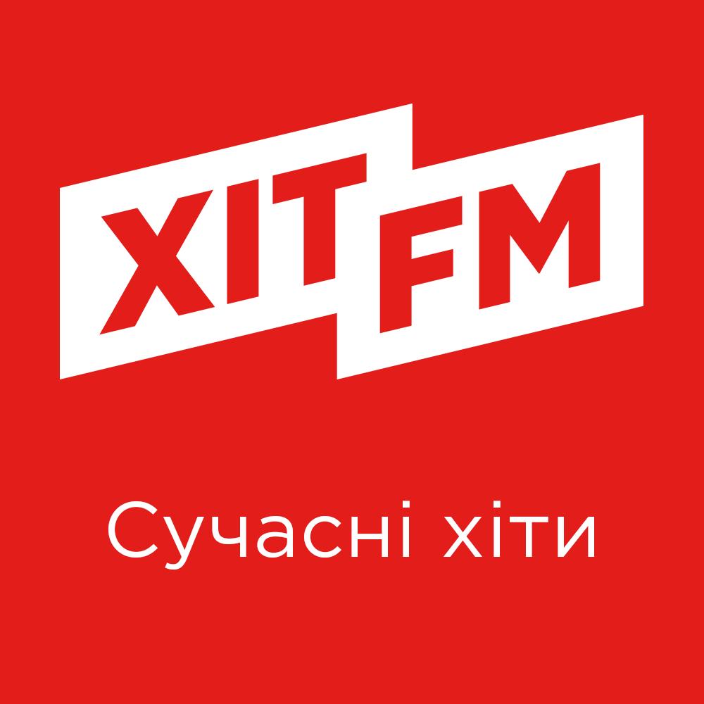 Хіт FM Сучасні хіти