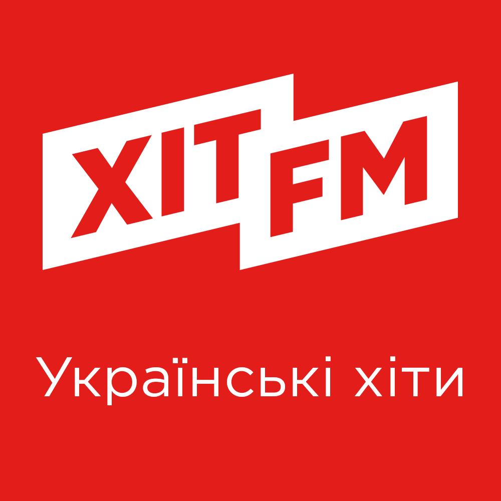 Хіт FM Українські хіти