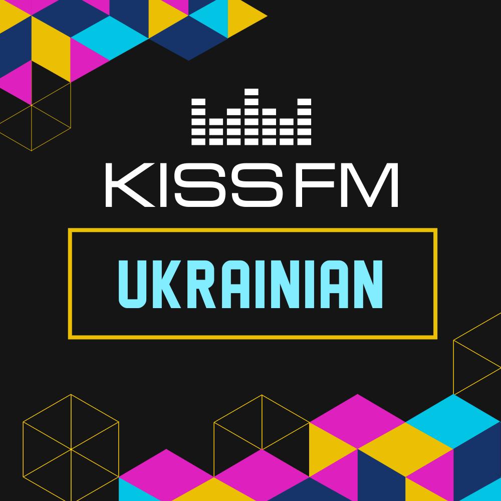 Kiss FM Ukrainian