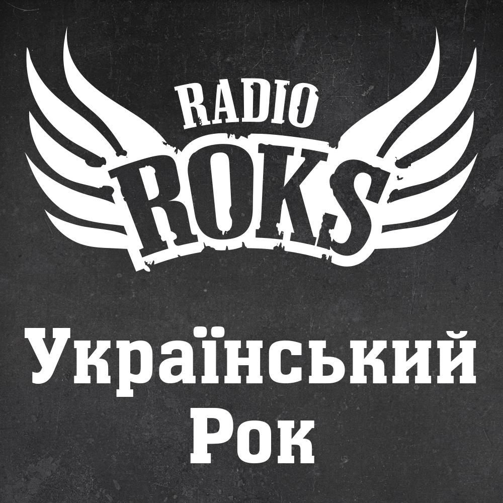 Український рок