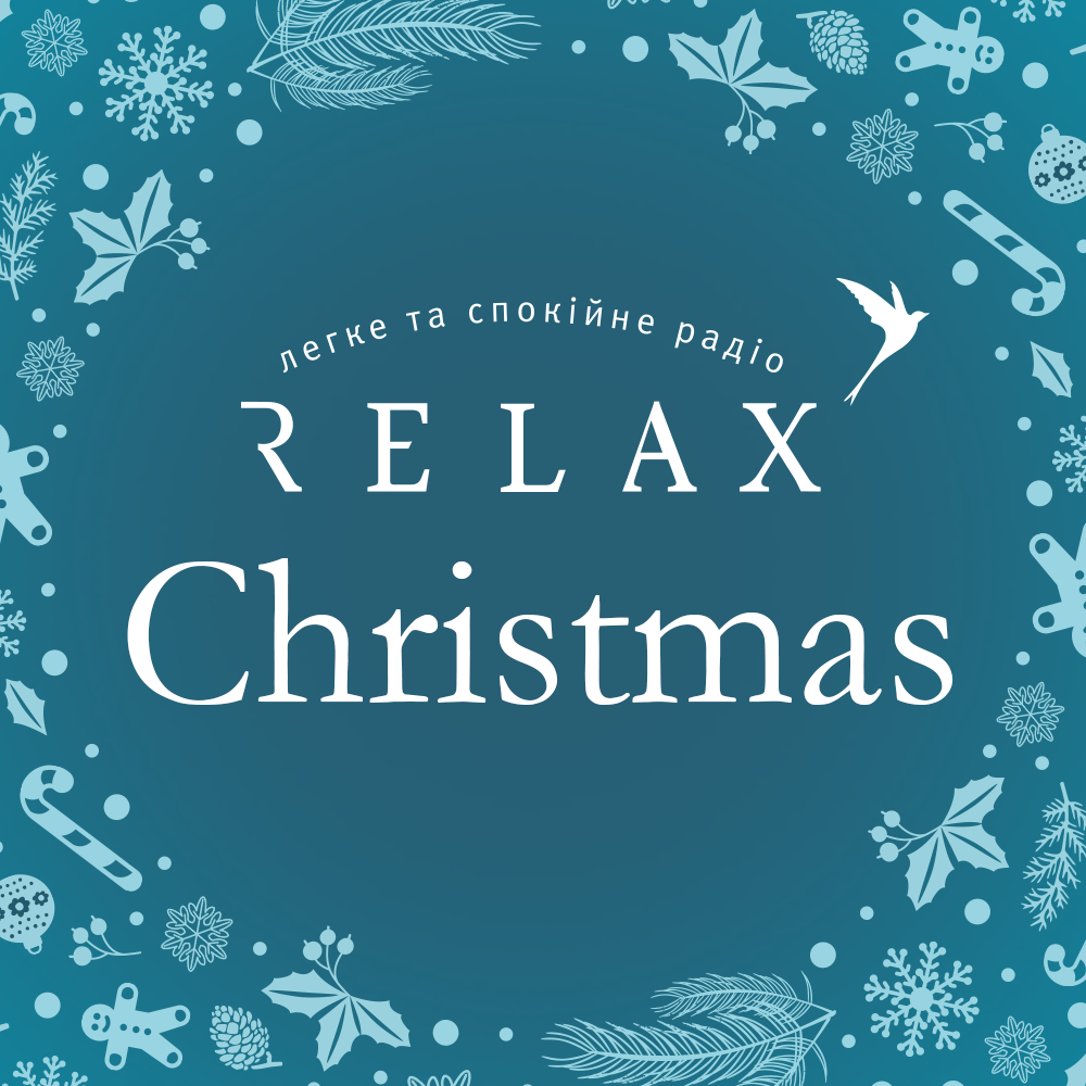 Relax Christmas